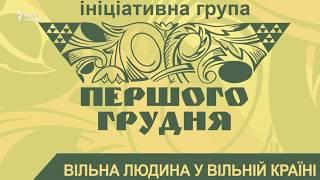 Кто авторитет для украинцев?