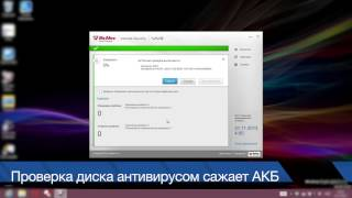 vAIO - Аккумулятор ноутбука: использование и устранение неполадок