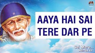 Sai Baba Songs - Aaya Hai Sai Tere Dar Pe Sawali by Altamash Faridi, Vinod Gwaar