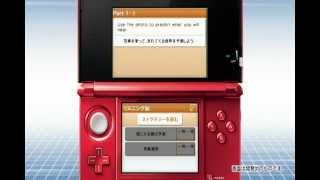 TOEIC(R)テスト超速トレーニング内容紹介映像 thumbnail