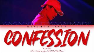 Download {VOSTFR/HAN/ROM} EXO (엑소) KAI (카이) - 'CONFESSION' (Color Coded Lyrics Français/Rom/Han/가시)