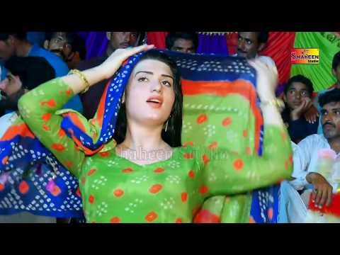 Chity Rang Da Kamal   Urwa Khan Arslan Ali   Latest New Song 2019 Wawna Production Mianwali