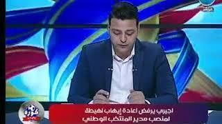 كورة ع الهادي |مع احمد عبد الهادي وحديث عن ازمة محمد صلاح وصفقات الأهلي الجديدة 1-9-2018