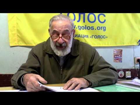 Нарушения на выборах в Железнодорожном районе Самары