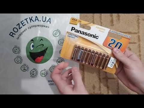 Батарейки Panasonic Alkaline Power щелочные AAA блистер, 20 шт (LR03REB/20BW)