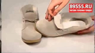 Стельки для обуви с памятью Memory Foam Insoles(Стельки для обуви