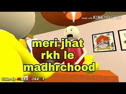 Make joke of mix gali version |  Bhadva baba part-2