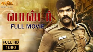 Walter Action Tamil Full HD Movie with English Subtitles  Sibi Sathyaraj, Samuthirakani   MSK Movies