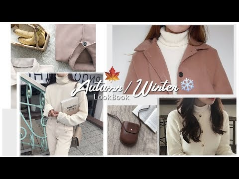 AUTUMN WINTER LOOKBOOK ❄ DEJOU Haul | Erna Limdaugh