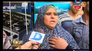 بالفيديو| الإبراشي يعرض تقريرا حول زيادة أسعار الأجهزة الكهربائية