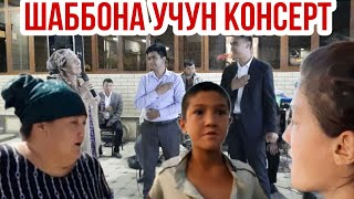 ШАББОНА ХАЁТИЙ ФИЛМ КОНСЕРТ ДАСТУРИ ТУЛИК ХОЛАТДА ОХУНОВ ТВ ОХУНОВ ВЛОГ ДОЛИНА ТВ