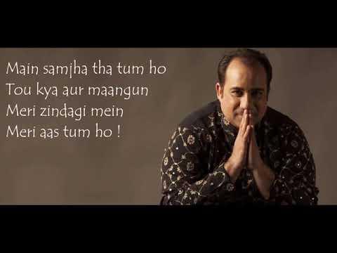 mera-ye-bharam-tha-mery-pas-tum-ho-full-ost-lyrics