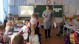 Відкритий урок з математики в 1- А класі Андріївської СРШ (вчитель Сливка Н.А) -якість HD