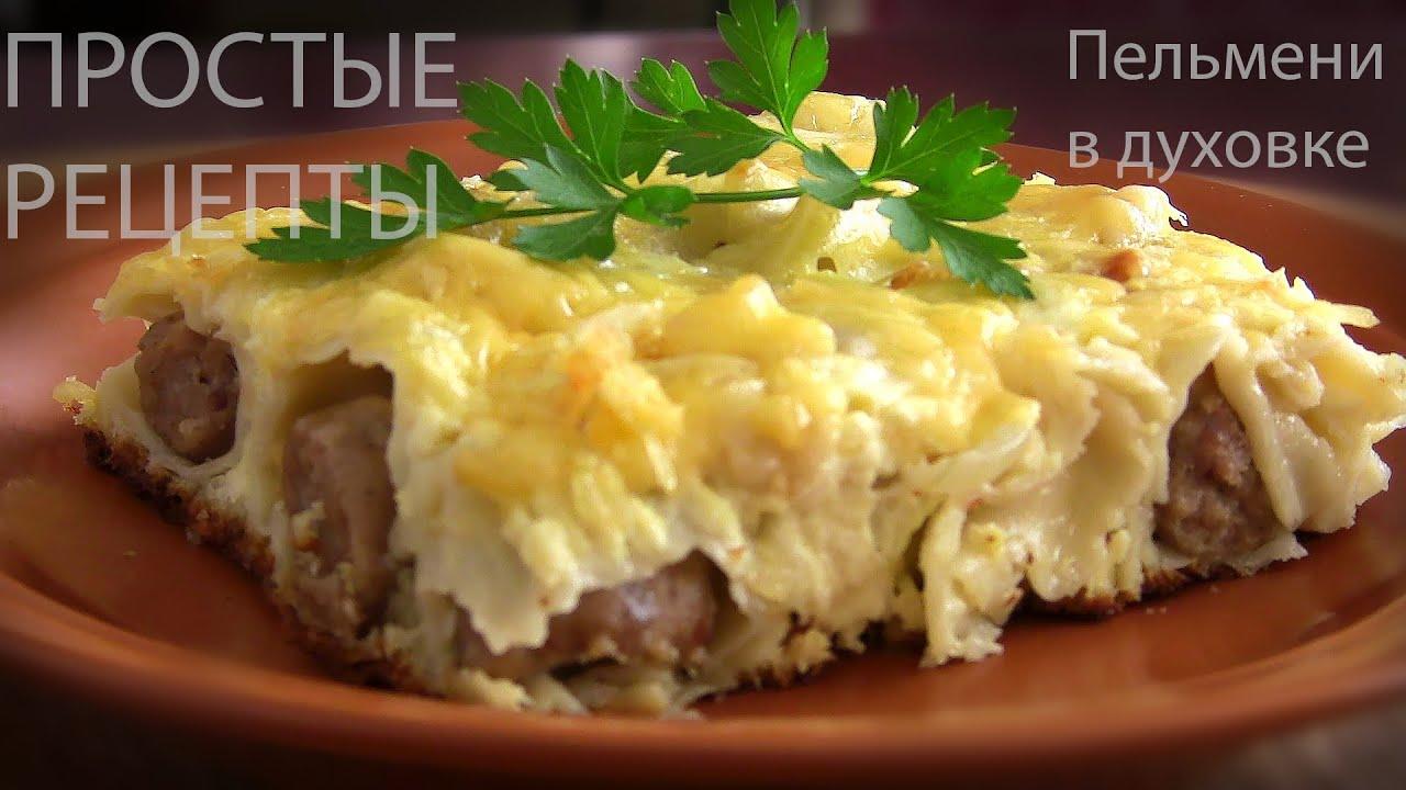 Лапша рисовая со свининой и овощами рецепт с фото