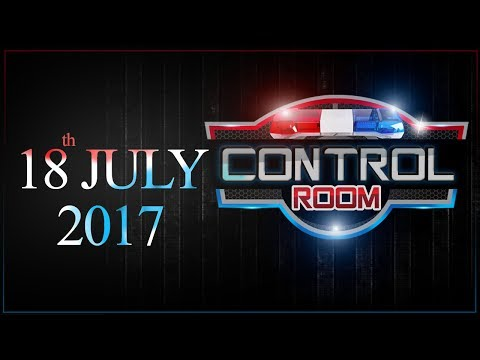 Street Aur  Fraud Crimes Urooj Pe | Control Room | SAMAA TV ‪| 18 July 2017