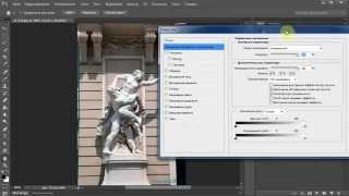 Урок Adobe Photoshop CS6. Выдавленные кусочки фотографии