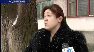 03.02.11 Есть ли решение коммунальных проблем в Родинском?(, 2011-02-04T08:31:11.000Z)