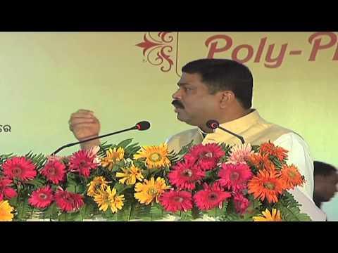 Speech at POLY PROPYLENE UNIT - PARADIP