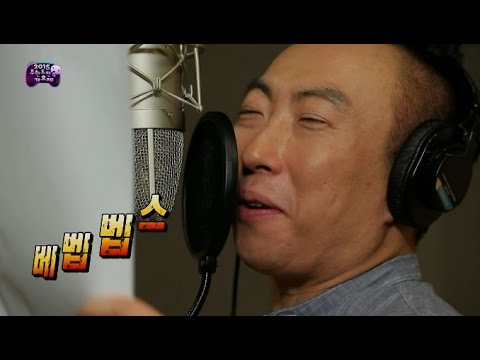 【TVPP】Park Myung Soo – Problem with the beat , 박명수 – 첫 녹음에 박자 때문에 고생 @ Infinite Challenge