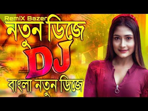 piriti-kemne-jalay-dj- -love-mix- -dj-ratul