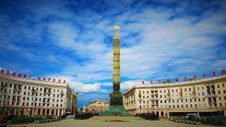 Минск - Площадь Победы