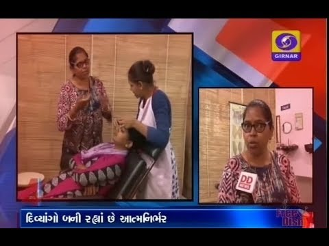 4 Saal Modi Sarkaar 16 @ ITI Divyang | Women Empower | Beti Bachao, Beti Padhao