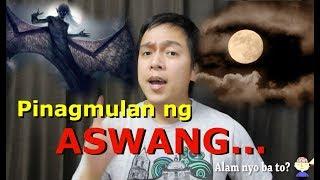 Paano nagsimula ang ASWANG? - Urban Legend