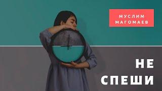 Муслим Магомаев ♫ Не спеши (1964 + клип)