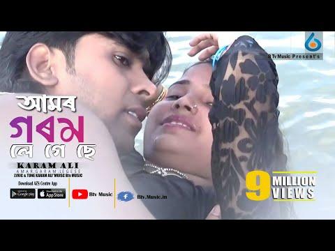 Bangla New Song | ঠাণ্ডা লেগেছে 💔Thanda Legese  | Ak Music Official Video