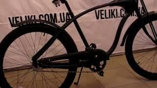 Обзор велосипеда Schwinn Super Deluxe(Узнайте цену и наличие этого товара в магазине Veliki.com.ua: http://veliki.com.ua/goods_Schwinn_Super_Deluxe.htm., 2016-05-25T09:47:46.000Z)