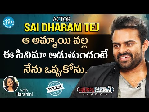 Jawaan Actor Sai Dharam Tej Exclusive Interview || Talking Movies With iDream #576
