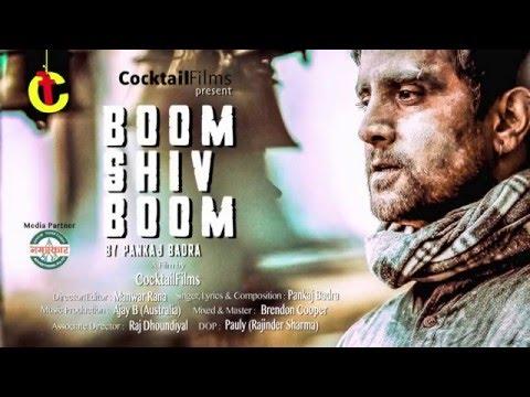 Boom Shiv Boom by Pankaj Badra