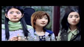 """電影《空手道少女組》- 林依晨 安以軒 陳坤 Full Movie """"Karate Girls"""""""
