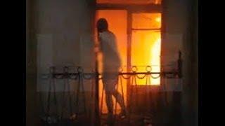 В Петербурге пожарный своим телом закрывал от огня голую девушку