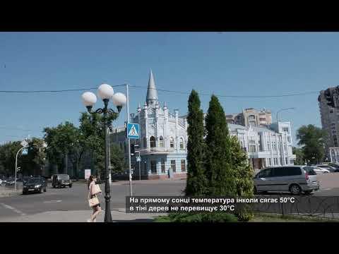 Телеканал АНТЕНА: Дерева рятують Черкаси від спеки