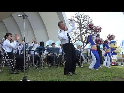 Aquarela do Brasil - Japanese Navy Band
