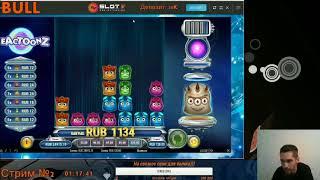 Большой выигрыш в онлайн казино!!! Занос в Reactoonz по 120 рублей мега выигрыш