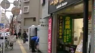漢方専門一心堂薬局新宿店を紹介します.