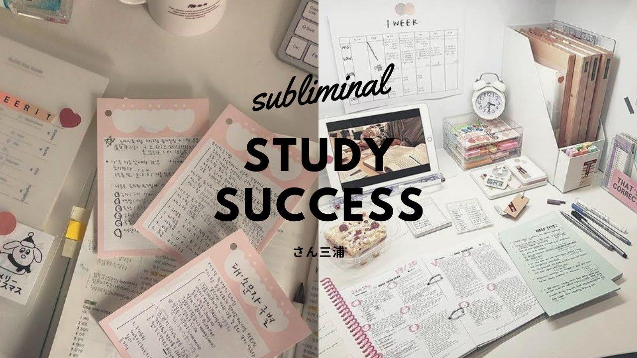 ♡study succes subliminal (russian)♡ | учеба и успех саблиминал на русском