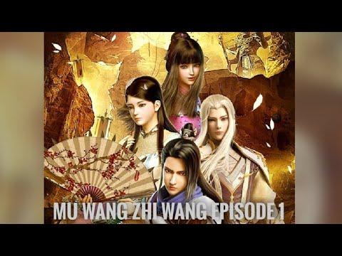 Download Film animasi terbaru 2020 (sub indo)MU Wang zhi wang ,episode 1
