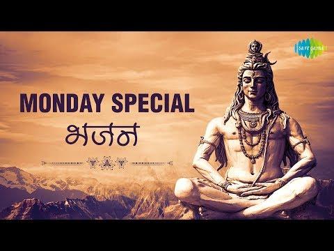 सोमवार के भजन | Shiv Special | Satyam Shivam Sundaram | Har Har Mahadev | Shiv Shiv Japle