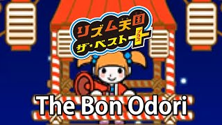 A fanmade recreation of the Rhythm Heaven game The Bon Odori in the...