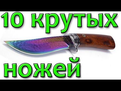 Изготовление ножа Чертежи с размерами 178 моделей