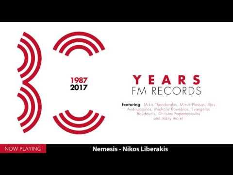 Nikos Liberakis -Nemesis