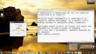 ЗАРАБОТОК НА ВКЛЮЧЕННОМ ПК | ProxyWeb