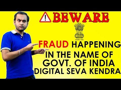 FRAUD Happening In The Name Of Digital Seva Kendra | FAKE Website | CSC Digital Seva Portal | SHARE