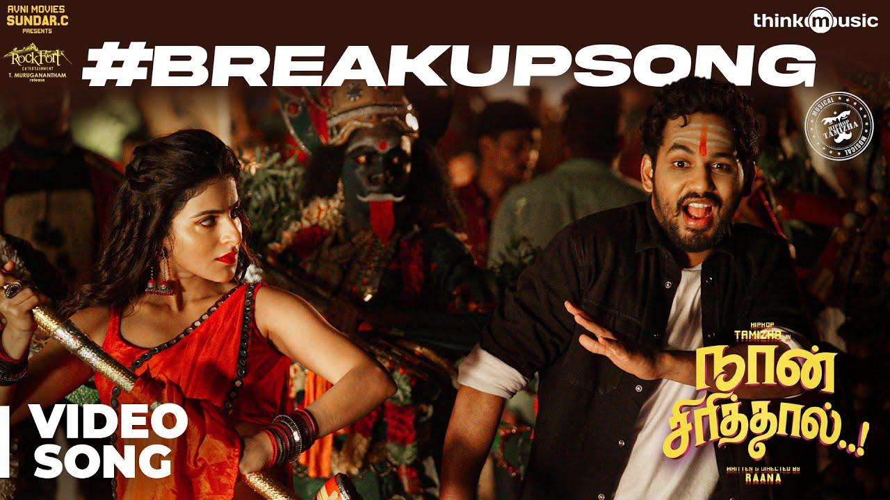 Download Naan Sirithal | Breakup Video Song | Hiphop Tamizha | Iswarya Menon | Sundar C | Raana