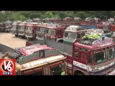 Lorry Association Call Of Nationwide Strike After Central Govt Assurances | V6 News