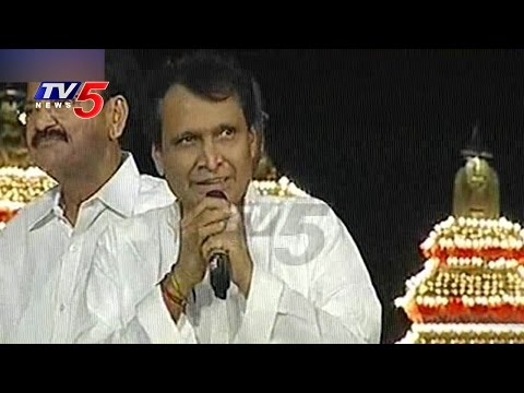 Suresh Prabhu Speech At Krishna Pushkaralu Closing Ceremony   Telugu News   TV5 News