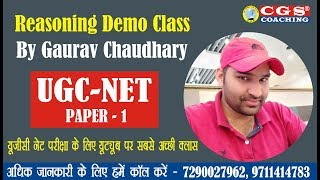 UGC-NET LIVE | Reasoning Demo Class By Gaurav Chaudhary Sir